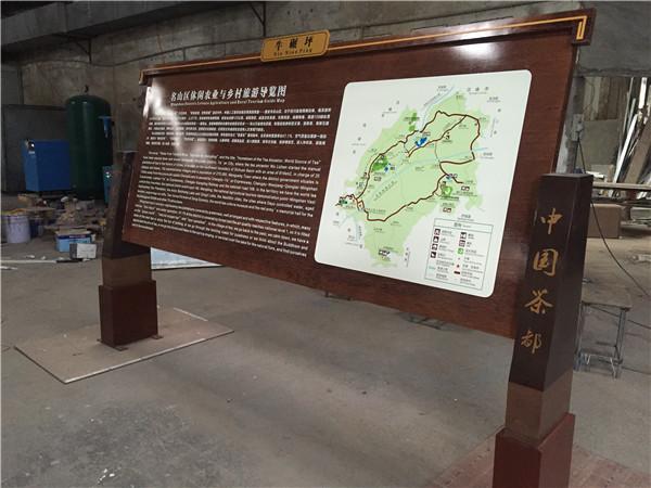 四川景区标识
