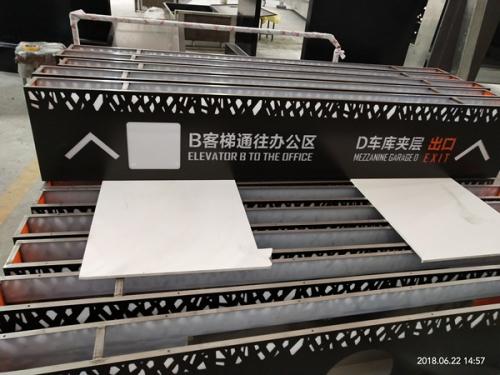 商场标识标牌设计