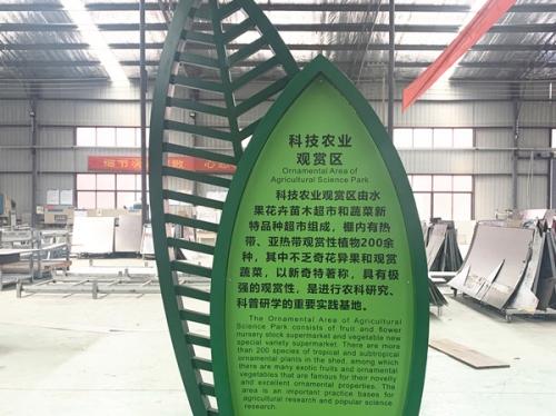 四川景区标识制作