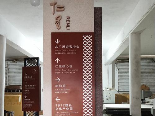 甘肃景区标识