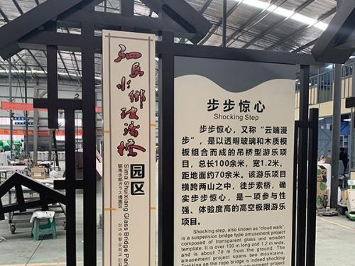 四川景区标牌制作