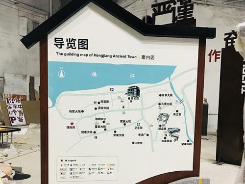 四川景区标识标牌