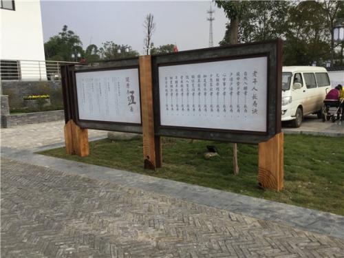 重庆公园标识标牌