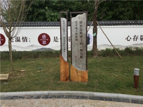 主题公园标识